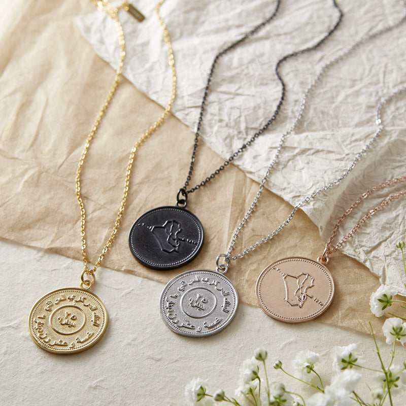 Iraq Coin Necklace | Women - Nominal