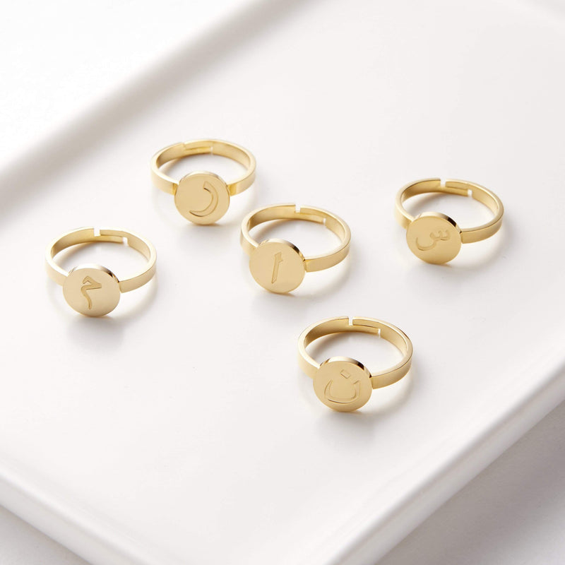 Arabic Letter Ring - Nominal