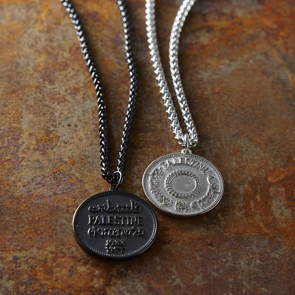 Palestine Coin Necklace | Men - Nominal