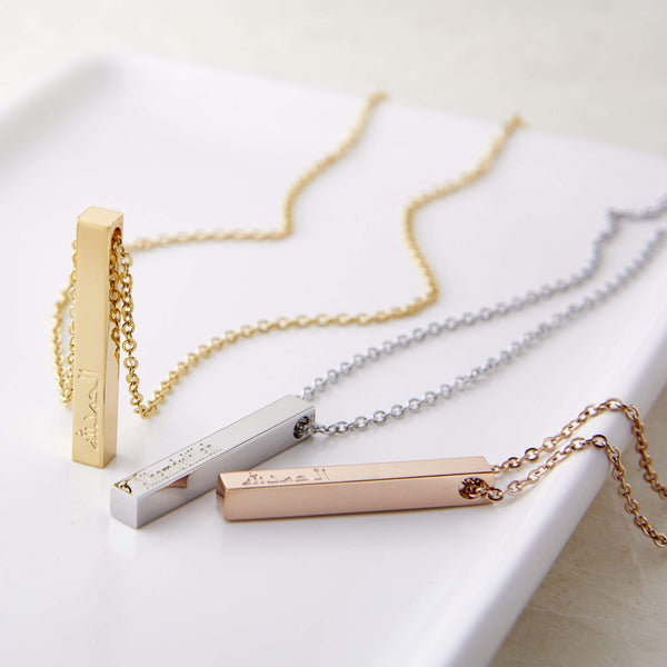 Mini Alhamdulillah Bar Necklace | Women - Nominal