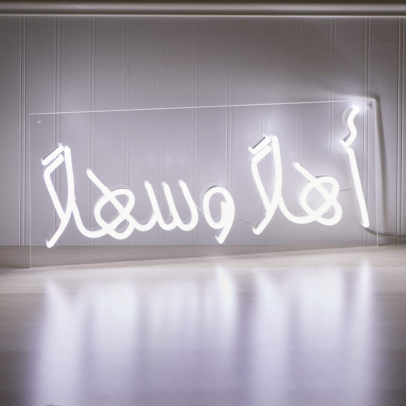 Welcome | أهلا وسهلا Neon Sign - Nominal