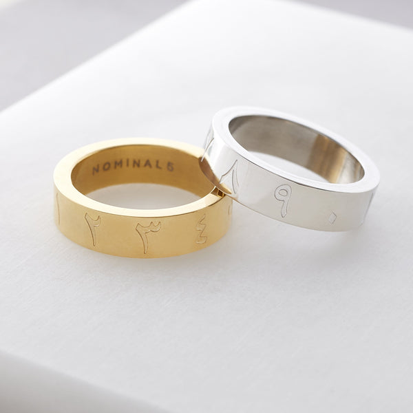 Arabic Numeric Ring | Bold - Nominal