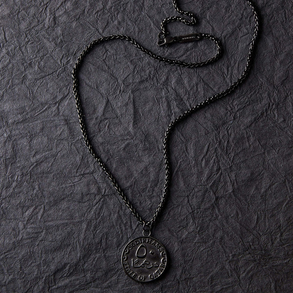 Qatar Coin Necklace | Men - Nominal