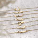Ready Name Bracelet (A-M) - Nominal