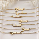 Ready Name Bracelet (N-Z) - Nominal