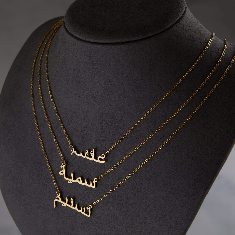 Custom Name Necklace - Nominal