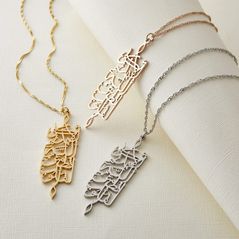 Remembrance Calligraphy Necklace - Nominal