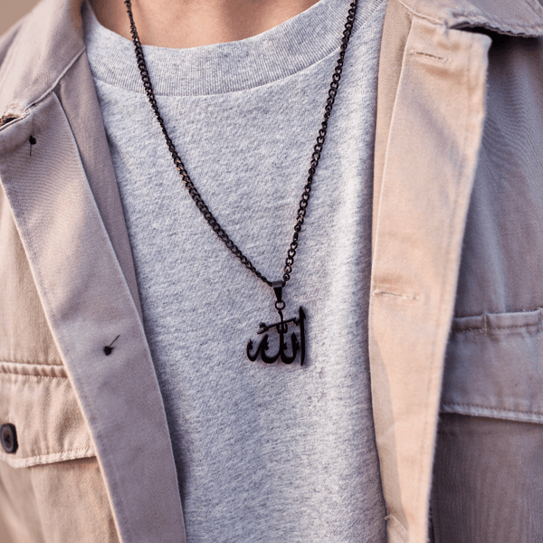 Allah Pendant Necklace | Men - Nominal