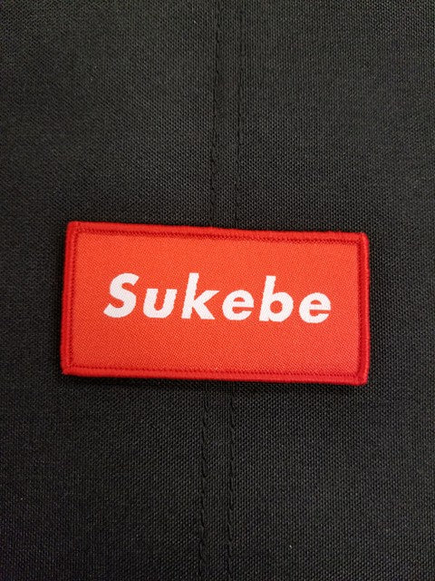 Sukebe Patch
