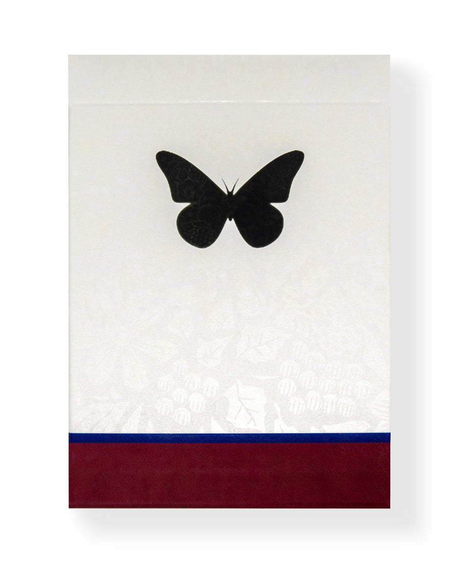Butterfly: Red (Second Edition)
