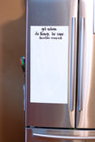 Fridge To Do List Command Center