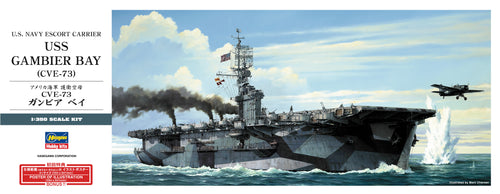 1/350 US Navy Escort Carrier USS Gambier Bay - Hobby Sense