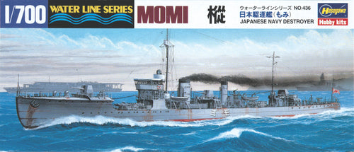 1/700 IJN Destroyer Momi - Hobby Sense