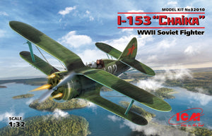 1/32 I-153 Chaika, WWII Soviet Fighter - Hobby Sense