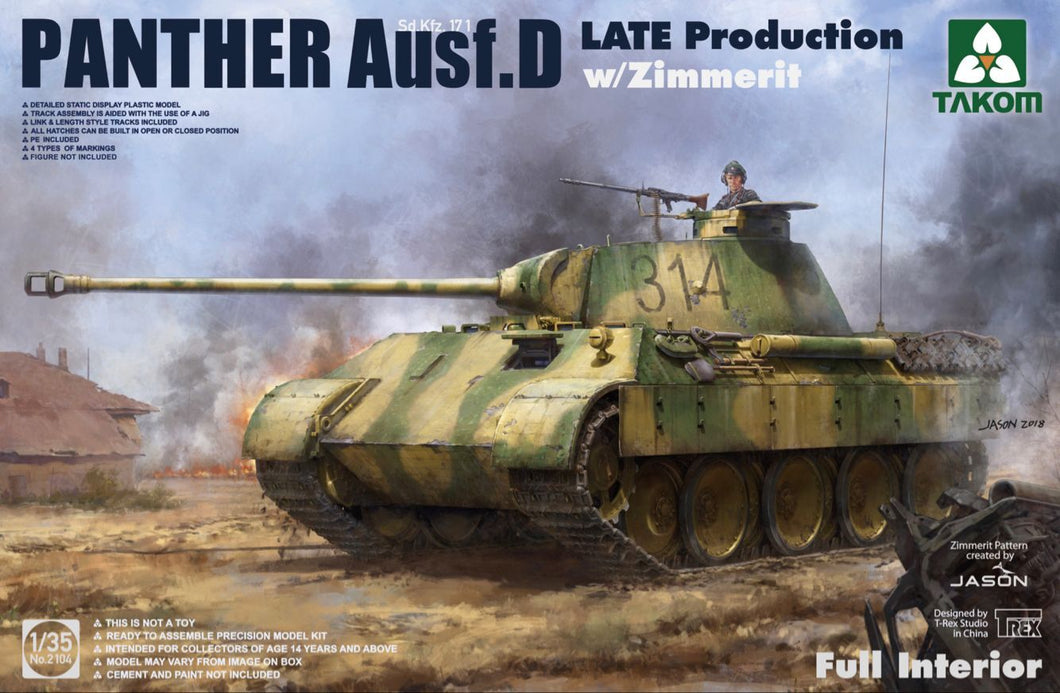 1/35 Panther Ausf.D Late Production w.Zimmerit, Full Interion Kit - Hobby Sense