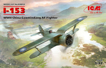 1/32 I-153, WWII China Guomindang AF Fighter - Hobby Sense