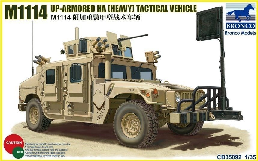 1/35 M1114 Up-Armored HA Heavy Tactical Vehicle
