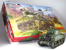 1/35 British Sherman IC Firefly Composite Hull w/Accessories - Hobby Sense