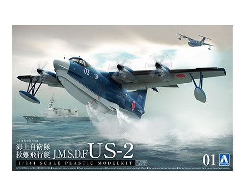 1/144 JMSDF Rescue Flying Boat US-2