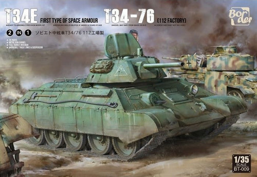 1/35 T34 Screened Type 1 / T34 76 Wooden Box Limited Edition - Hobby Sense