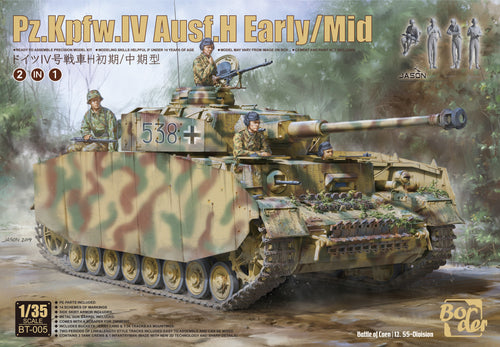 1/35 Panzer IV H Early/Middle with 4 tank crew - Hobby Sense