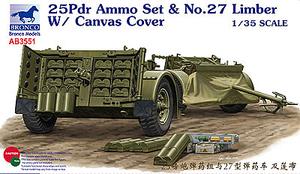1/35 25pdr Ammo set & No.27 Limber w/ Canvas Cover - Hobby Sense