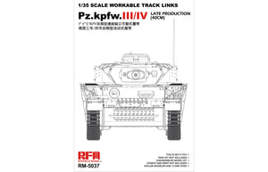 1/35 Pz.Kpfw. III/IV Late Production (40cm)