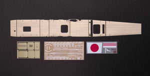 1/350 Wooden Deck For Aircraft Carrier Akagi - Hobby Sense
