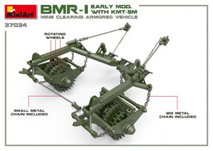 1/35 BMR-1 Early Mod. with KMT-5M Mine Clearing Armored Vehicle - Hobby Sense