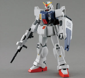 1/144 HGUC RX-79[G] Ground Gundam Type - Hobby Sense