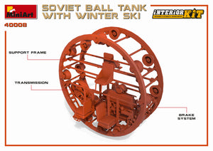 1/35 Soviet Ball Tank with Winter Ski, Interior Kit - Hobby Sense
