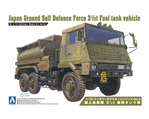 3.5t Fuel Tank JFSDF Aviation Vehicle