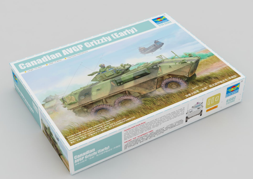 1/35 Canadian Grizzly 6x6 Armored Vehicle General Purpose (AVGP)