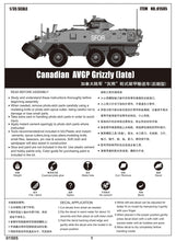 1/35 Canadian Grizzly 6x6 Armored Personnel Carrier Late Version