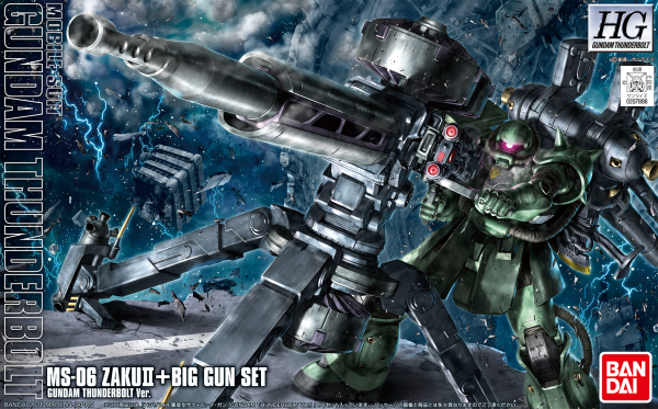 1/144 HGTB Zaku Mass Production Type - Big Gun (Gundam Thunderbolt Anime Color Ver)