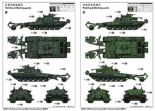1/35 Russian BMR3 Armored Mine Clearing Vehicle - Hobby Sense