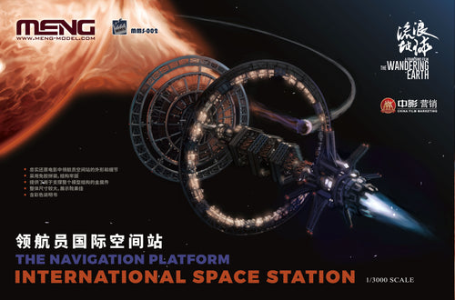 1/3000 Navigation Platform, International Space Station
