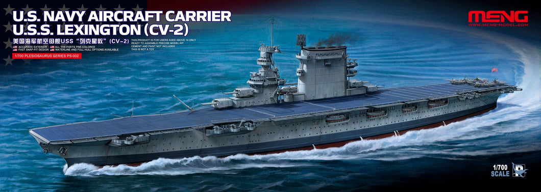 1/700 USS Lexington Aircraft Carrier