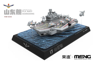 PLA Navy Aircraft Carrier Shandong, Warship Builder