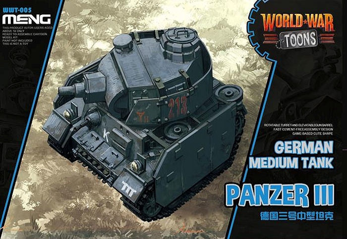 German Medium Tank Panzer III, World War Toons - Hobby Sense