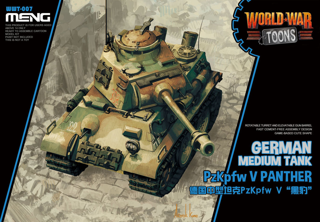 German Medium Tank PzKpfw V Panther, World War Toons - Hobby Sense