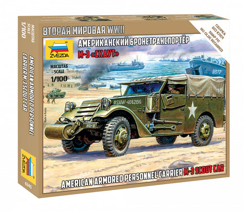 1/100 American Armored Personnel Carrier M-3 Scout Car - Hobby Sense