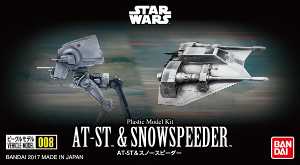 Vehicle Model 008 AT-ST and Snowspeeder, Star Wars - Hobby Sense
