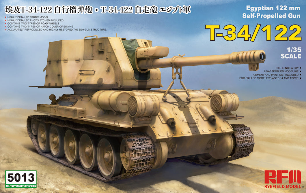 1/35 T34/122 Egyptian 122 mm Self Propelled Gun - Hobby Sense