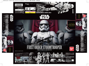 1/12 First Order Stormtrooper, Star Wars - Hobby Sense