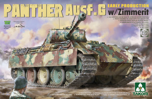 1/35 Panther Ausf.G Early Producation w/Zimmerit - Hobby Sense