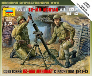 SOVIET 82mm MORTAR w/CREW