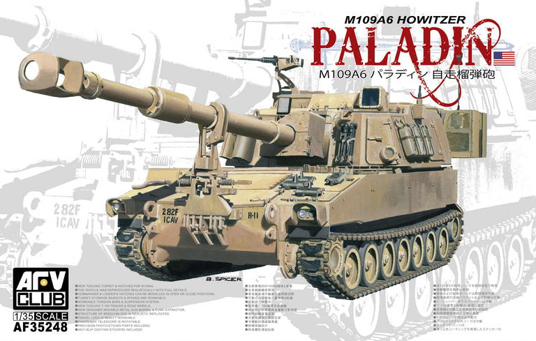 1/35 M109A6 Paladin Howitzer