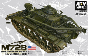 1/35 M728 Combat Engineer Vehicle - Hobby Sense
