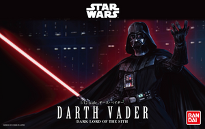 1/12 Darth Vader, Star Wars